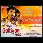 Mai Hoya Deewana Tera Ab Ye Galtiyan Na Ho Mp3 Song Download Banner