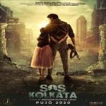SOS Kolkata (2020) Title Song Banner