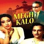 Deep Khonje Aalo Banner