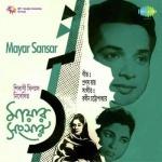 Ghum Jaay Oi Chand Banner