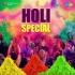 Hori Khele Raghuveera (Remix) - DJ Prudhvi Banner