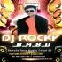 Bewafa Tune Mujko Pagal Kar Diya Kajal Maheriya [Tapori Dance Mix] DJ Rocky Nadia Banner