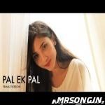 Pal Ek Pal Cover Suprabha KV PagalWorld mp3 Song Banner