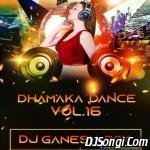 Genda Phool (GR Remix) DJ Ganesh Roy Banner