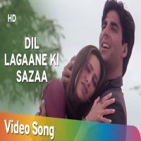 Dil Lagane Ki Saja To Na Doge Tum Hindi Dj Remix Song Mix By Dj Jagat Raj Banner