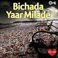 O Rabba Bichda Yaar Mila De (Hard Dholki Mix) Dj Song Dj Kuldeep Bhati Banner