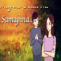 Mujhko Galat Na Samajhna Dj Hard Bass Mix Song Download Banner