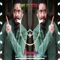 HINDUSTANI BHAU DAILOGUE (EDM MIX) DJ ABHILASH AB Banner