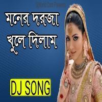 Moner Darja Khule Dilam (Bengali Slow Humming Dance Mix 2020) - Dj S Remix Banner