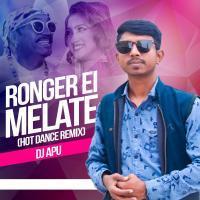 Ronger Ei Melate (Hot Dance Remix) Dj Apu Banner