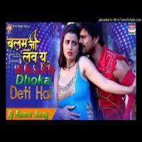 Ladki Bhi Na Pyar Ko Serious Leti Hain Dj Remix Song Dj Pratham Damoh Banner
