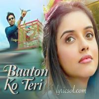 Baaton Ko Teri Hum Bhula Na Sake (Love Dj Song) Dj Ashish Jharkhand Banner
