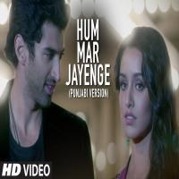Hum Mar Jayenge Dj Hard Bass Mix Song Download Banner