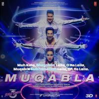 Muqabla Dj Hard Bass Mix Song Download Banner