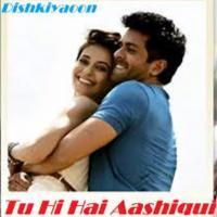 Tu Hi Hai Aashiqui Dj Hard Bass Mix Song Download Banner
