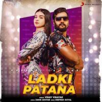 Ladki Patana Mp3 Song Download Banner
