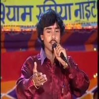 Raja Raja Kareja Me Sama Dj Remix Song Mix By Dj Arvind Sujit Banner