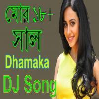 Mor athra saal hoy gelak re Dj Remix Song Mix By DJ Rathan n Dj Prajwal Banner