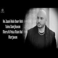 Hum To Kabhi Na The Yoon Bewafa Par Tune Bana Diya B Praak Mp3 Song Download Banner