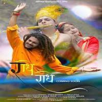 Radhe Radhe Hansraj Raghuwanshi Mp3 Song Download Pagalworld Banner
