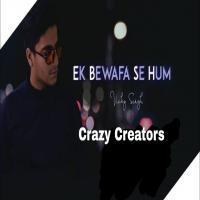 Woh Kisi Aur Se Milke (Vicky Singh) Mp3 Song Download Banner
