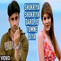 Na Koi Sikva Gila Shukriya Shukriya Dard Jo Tumne Diya DJ Remix Song Download Banner