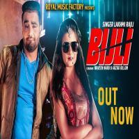 Haryana Mein Aayi Bijli Mp3 Song Download Banner