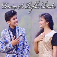 Duniya Se Tujhko Chura Ke Song Mp3 Download Banner