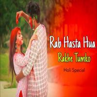 Rab Hasta Hua Rakhe Tumko (New Version) Mp3 Song Download Banner