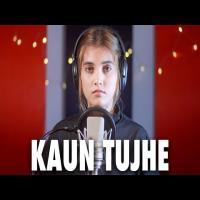 Kaun Tujhe Yun Pyar Karega - Aish (Female version) Mp3 Song Download Banner
