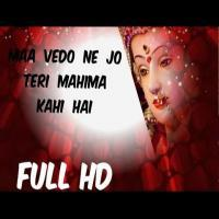 Maa Vedo Ne Jo Teri  Durga Puja Dj Remix Mp3 Song Download Banner