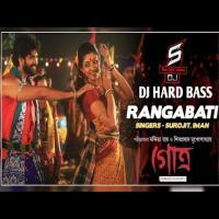 Rangabati Gotro Durga Puja Dj Remix Mp3 Song Download Banner