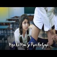 Raja Ko Rani Se Pyar Ho Gaya (Love Sheet) Mp3 Song Download Banner