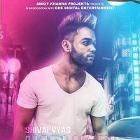 Bas Rona Mat - Shivai Vyas Mp3 Song Pagalworld Download Banner