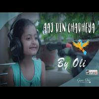 Aaj Din Chadeya Oli Audio Mp3 Song Download Banner