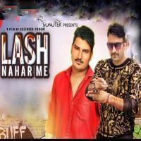 Lash Nahar Me (Gajender Phogat) Pagalworld Banner