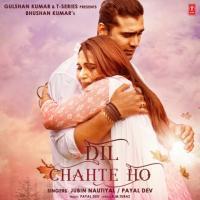 Dil Chahte Ho Ki Jaan Chahte Ho (Dj Song) Remix By Dj Dhanesh Banner