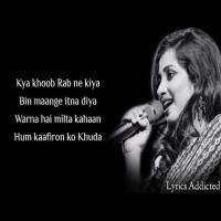 Kya Bhub Rab Me Kiya Bin Maange Itna Diya Audio Banner