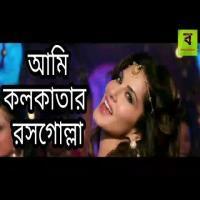 Ami Kolkatar Rasogolla Dj Song Remix By DJ Akd, Karthik Saha X Joy Banner