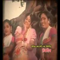 Khairoon Lo Momtaz Dj Song Remix By Dj Rajan K Dey Banner