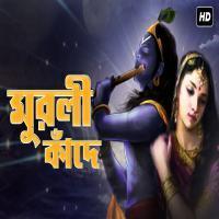 bhojo gourango loho gourango mp3 song free download