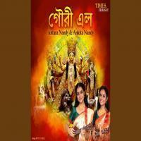 Gouri Elo (Antara Nandy and Ankita Nandy) Banner