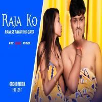 Raja Ko Rani Se Pyar Ho Gaya New Version DJ Song Hard Bass Remix Banner