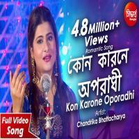 Kon Karone Oporadhi (Sad Song) Chandrika Bhattacharya Banner