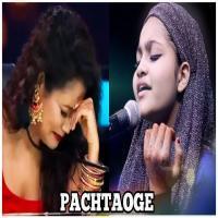 Pachatoge (Cover) Yumna Ajin Banner