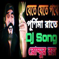 Jete Jete Pothe Purnima Rate (GR Remix) Dj Ganesh Roy Banner