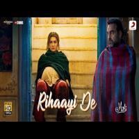 Rihaayi De (Mimi) A R Rahman Banner