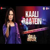 Kaali Raatein - Ripul Sharma Banner