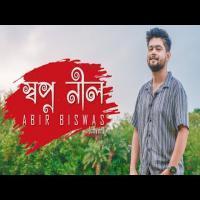 Swapno Nil - Abir Biswas Banner