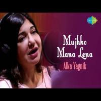 Mujhko Mana Lena - Alka Yagnik, Ashok Ojha Banner